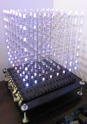 Andee's LED cube